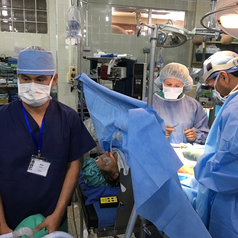 Hospital de la Familia Foundation - operating room